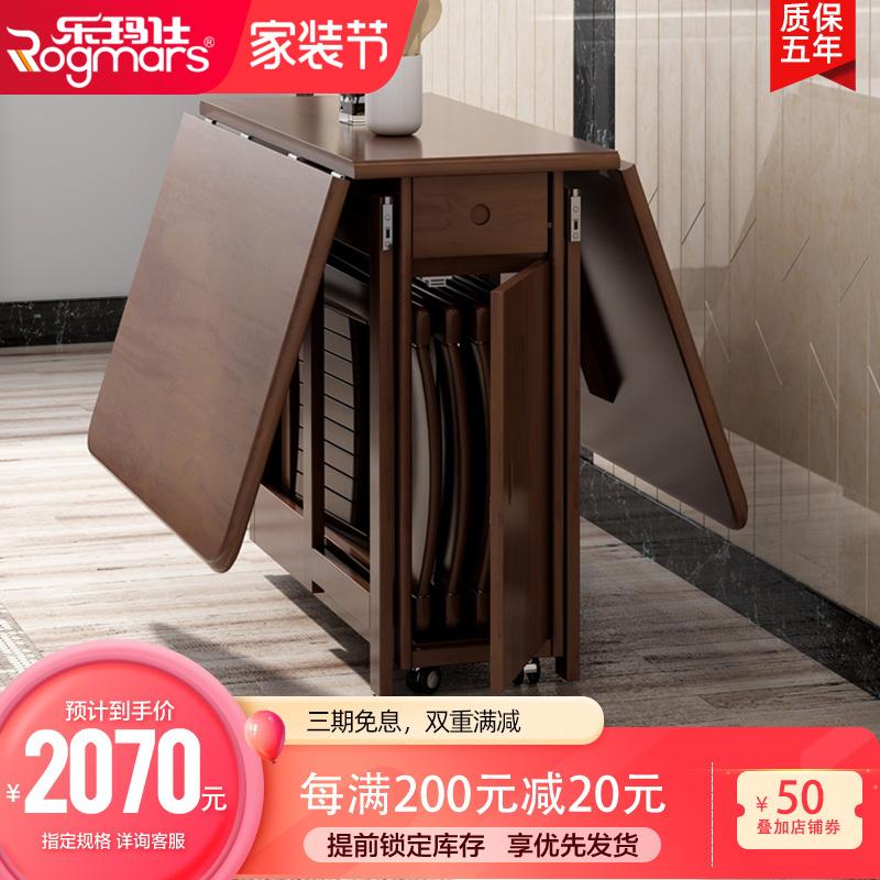多功能伸缩餐桌小户型可折叠餐桌椅组合实木长方形折叠桌饭桌家用