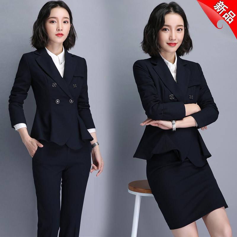 上班族前台销售西装职业女套装酒店经理气质女神范播诗璐雅 161#