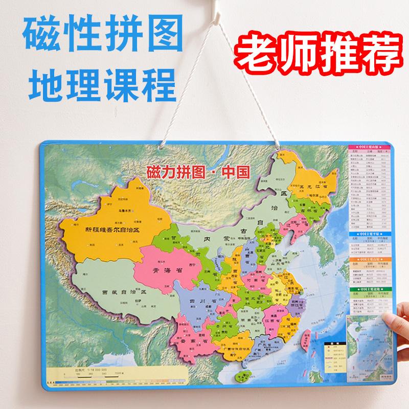 Карты / География Артикул 584131223841