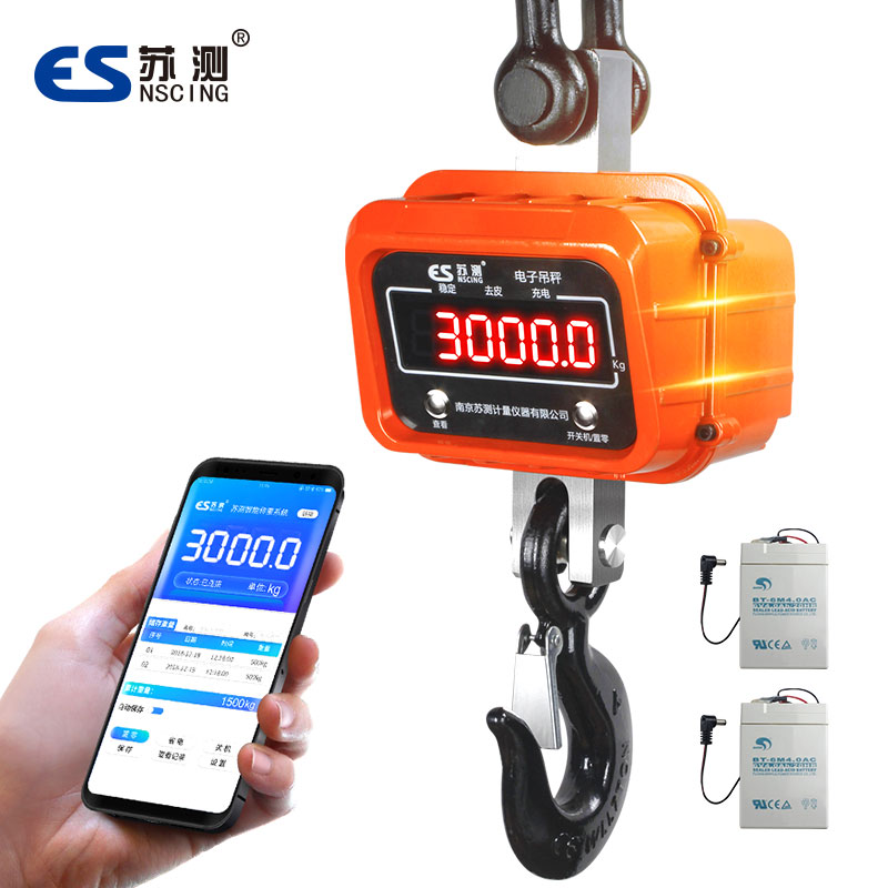 Suce electronic crane scale 3 tons crane scale 5t hook scale 1 high precision 2 crane scale electronic scale crane scale 10 hook scale