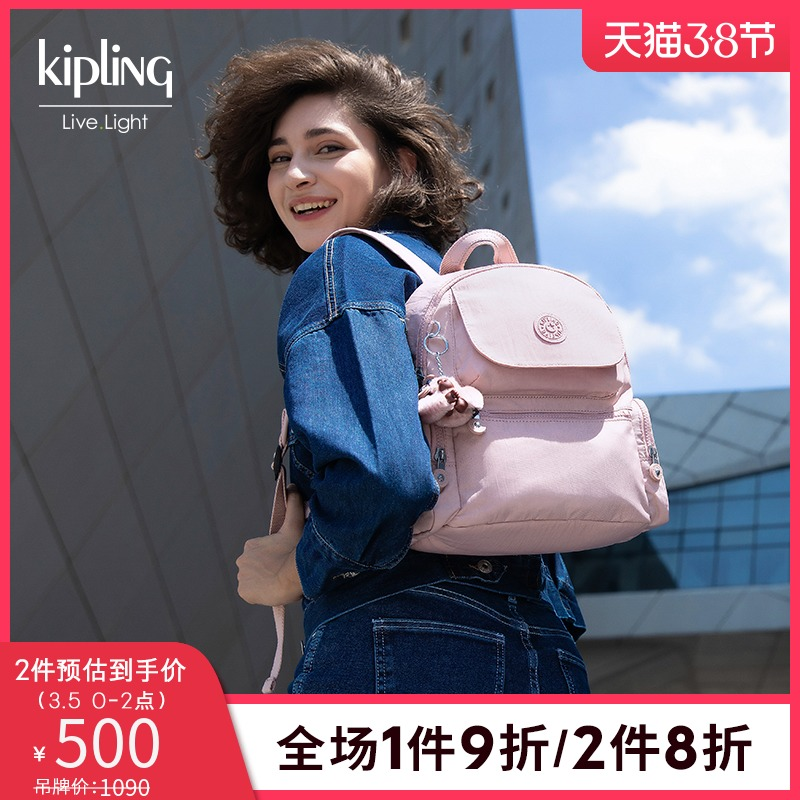 Wei Ya recommends kipling women's backpack fashion trend casual school bag backpack MATTA