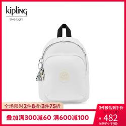kipling女款迷你帆布背包2020新款时尚潮流双肩包|DELIA COMPACT