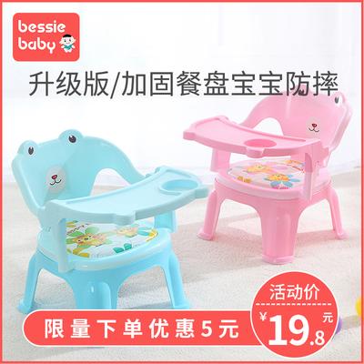 宝宝吃饭餐椅儿童椅子座椅塑料靠背椅叫叫椅餐桌椅卡通小椅子板凳