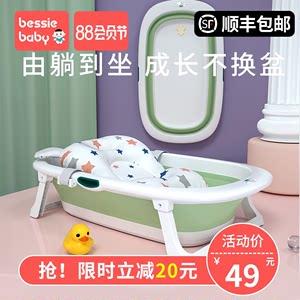 贝喜宝宝可折叠新生儿用品洗澡盆