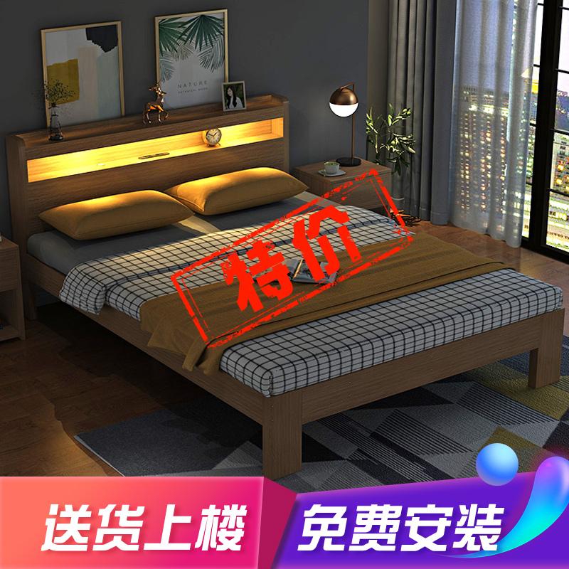 北欧1.5 m现代简约主卧家用实木床质量可靠吗