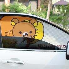 カー日シェード布シェーディング夏の車側磁石自動開閉式断熱漫画の車のサンブラインド