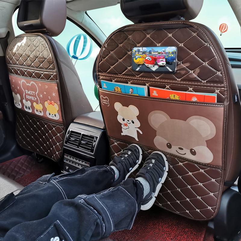汽车靠背防踢垫后排通用卡通可爱椅背防脏防磨垫儿童车内用保护垫