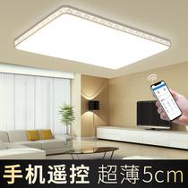灯具大气家用卧室灯led新款客厅灯长方形现代简约吸顶灯超薄2018