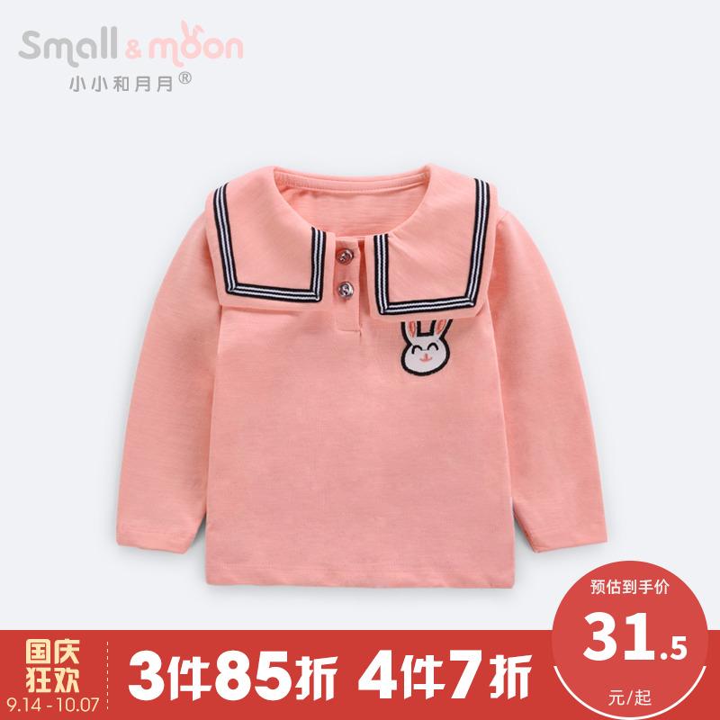 小小和月月女宝宝打底衫海军风长袖T恤婴儿春装上衣棉小童春秋装
