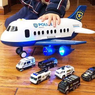 儿童玩具飞机男孩男童三岁宝宝超大耐摔益智小汽车套装 2021年新款
