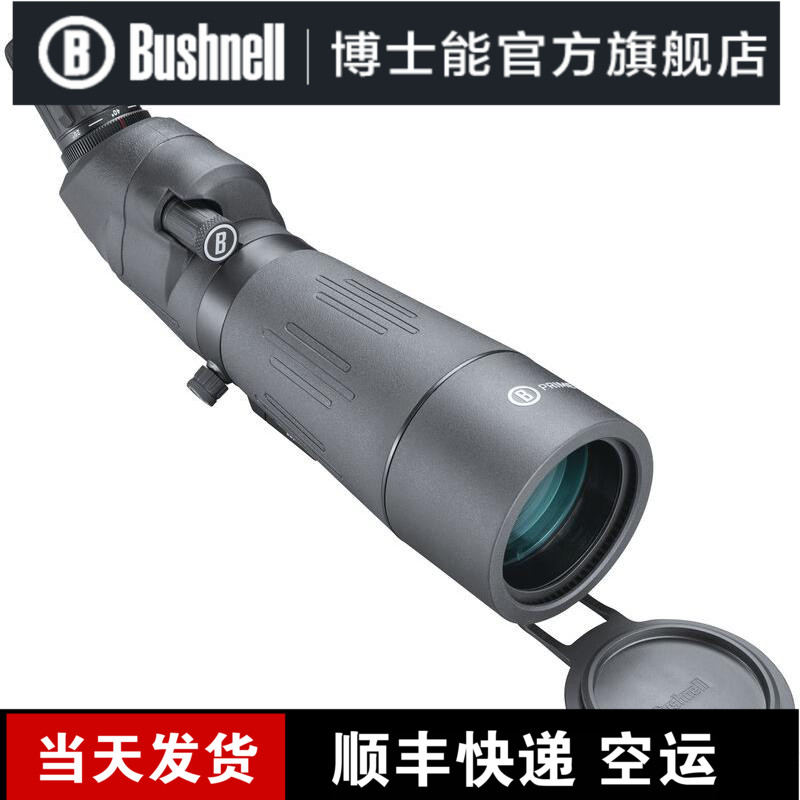 American doctor can Bushnell 20-60x65 single barrel birdwatching observation mirror high definition, waterproof and dustproof