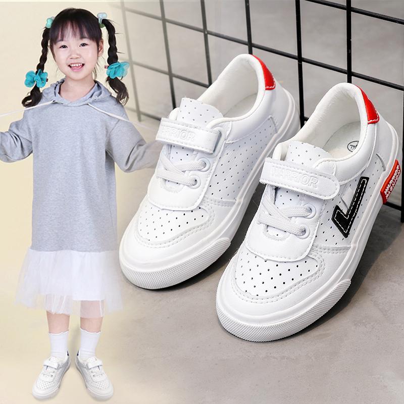 回力童鞋2021夏季新款儿童小白鞋男童透气板鞋女童休闲鞋网孔网鞋