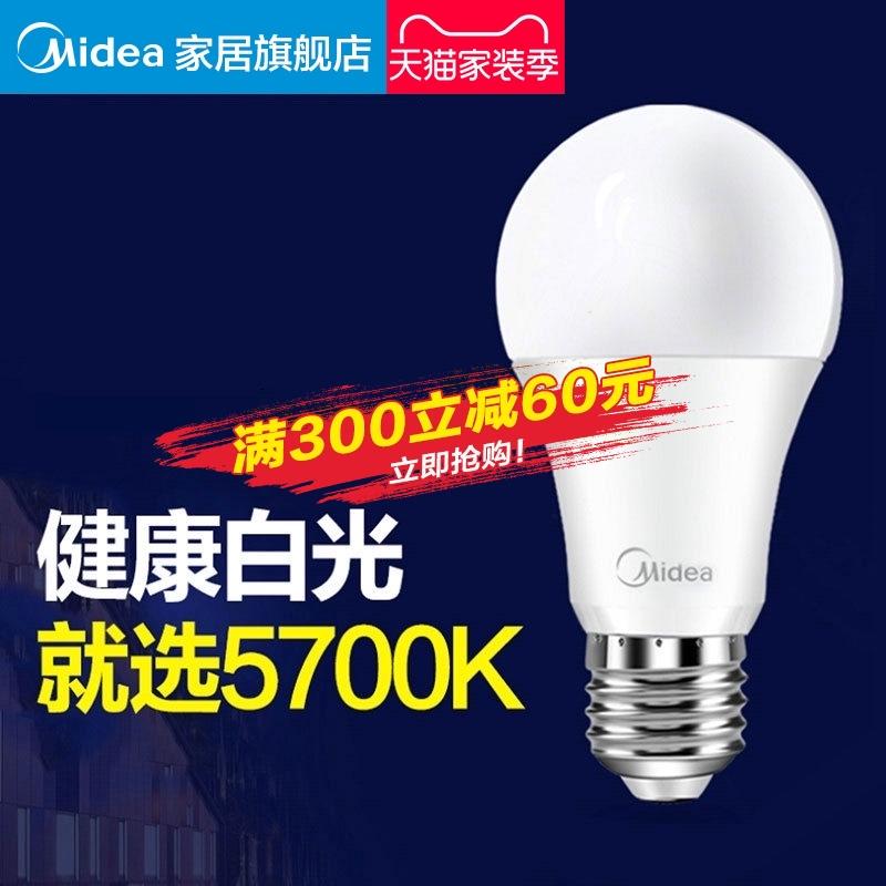 美的led节能灯泡e27e14小螺口护眼吊灯筒灯家用超亮照明光源球泡