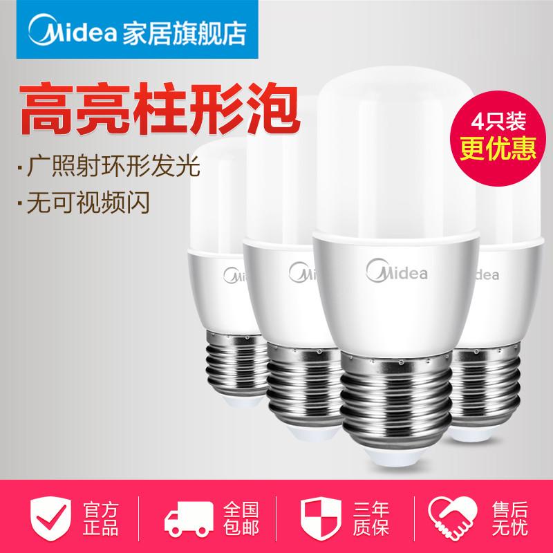 美的led灯泡 节能灯泡e14e27大小螺口超亮家用暖白光源柱泡四只装