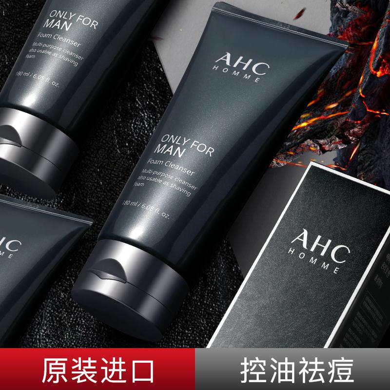 AHC男士洗面奶控油祛痘去黑头美白专用补水保湿洁面除螨虫护肤品
