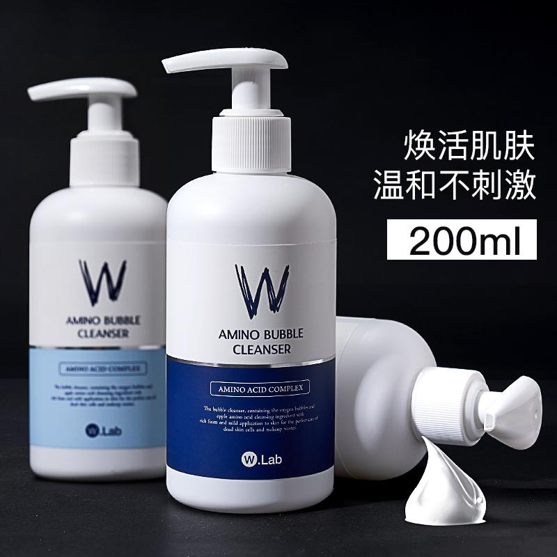 韩国wlab氨基酸女泡泡沫官方洗面奶用后反馈