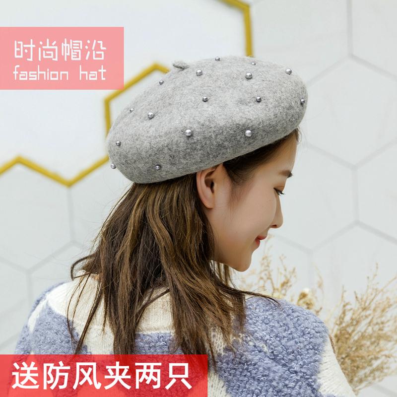 贝雷帽女秋冬季韩版时尚蓓蕾帽子女学生珍珠南瓜帽英伦画家帽亲子