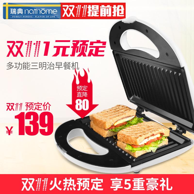 Швейцарский код нордический европа восхищаться сэндвич машинально завтрак машинально бытовой электрический пирог лязг плевать отдел три культура лечение машинально многофункциональный жаркое поверхность