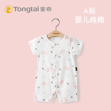 Tongtai newborn baby clothes summer thin SHORT SLEEVE BODYSUIT summer hardcover men's and women's baby creeper pure cotton