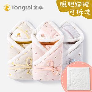 童泰新生儿活胆抱被抱毯婴儿秋冬款纯棉加厚襁褓初生包被用品被子