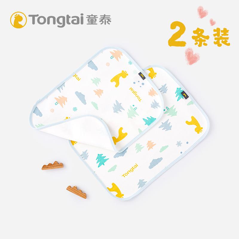 童泰婴儿隔尿垫防水可洗纯棉透气宝宝35*26床单垫可水洗用品2件装(用9元券)
