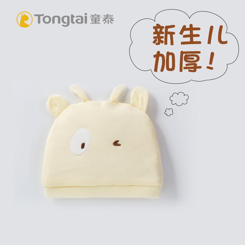 童泰宝宝新生儿秋冬款加厚纯棉胎帽0-3月日用品帽子刚出生婴儿