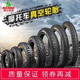 建大摩托车轮胎电动电瓶车真空胎3.00踏板车防滑轮胎外胎350-10