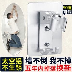 花洒支架免打孔固定底座挂吸盘淋浴器配件莲蓬头软管淋雨浴室喷头