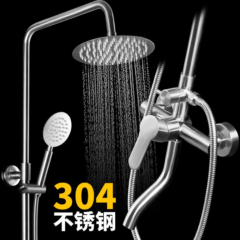 304不锈钢全铜增压花洒喷头套装大出水卫浴莲蓬头浴室淋雨淋浴