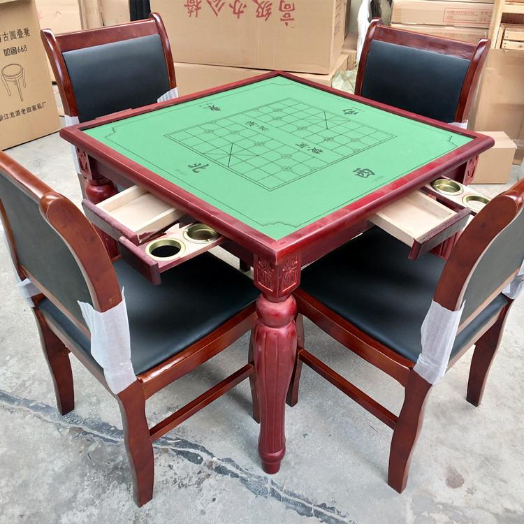 特价实木两用麻将桌实木麻将桌手动简易麻将桌象棋桌棋牌桌麻雀桌