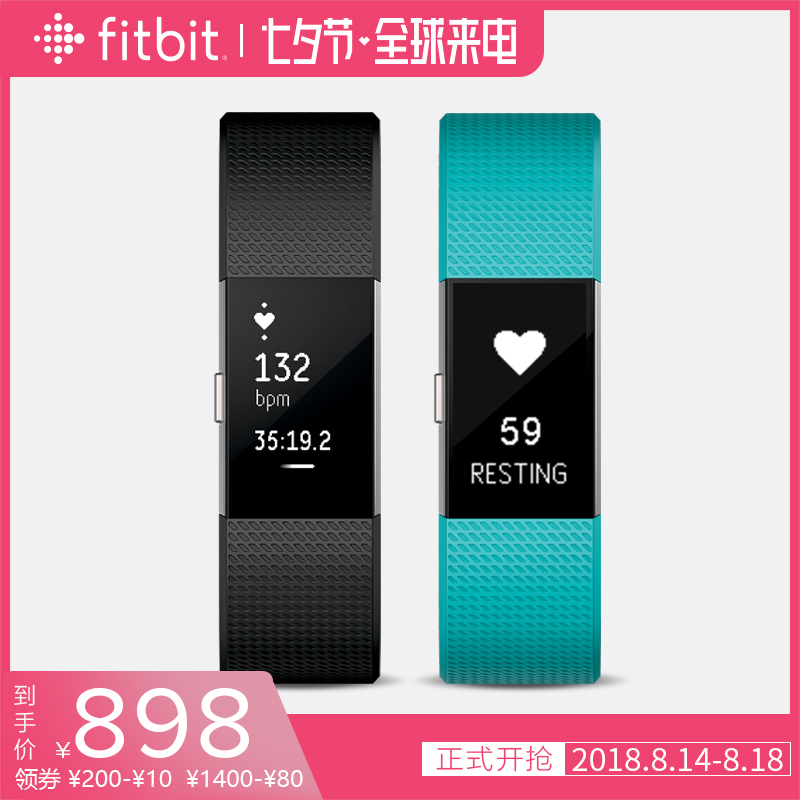 FitbitCharge2智能运动手环
