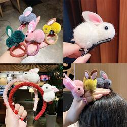 超萌可爱小兔子毛绒发夹女毛毛球球发圈发箍发夹发饰皮筋头绳头饰