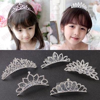 韩国儿童皇冠发箍公主可爱水钻女童发饰宝宝发梳女孩发夹发卡头饰