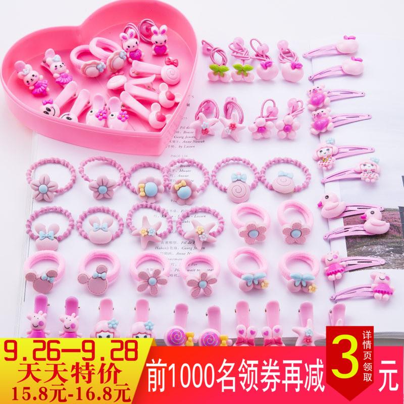 60件套装儿童发饰韩国女宝宝皮筋女童发夹发卡小女孩头绳发圈夹子