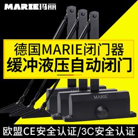 德国玛丽闭门器液压缓冲自动家用闭合关门器消防火门免打孔门弹簧图片