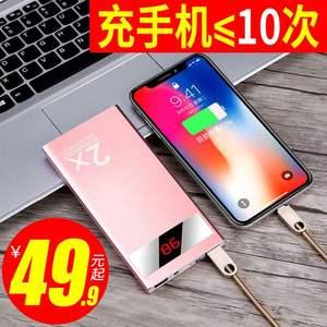 领3元券购买炫美科睿恒欣专卖店miui苹果充电宝