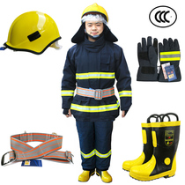 3C Certification 14 Fire Protection clothing full set of micro-station five set firefighter clothing flame retardant suit set