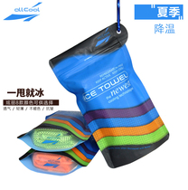 Summer cooling supplies towel ice towel a dump on ice towels sunscreen men and women summer fitness exercise sweat