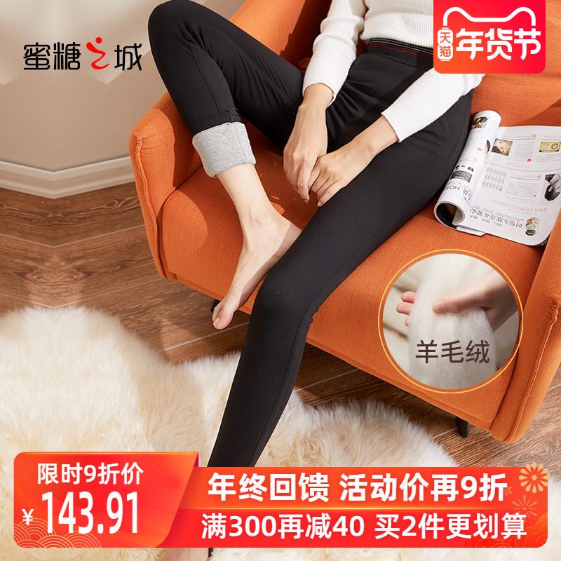 女士打底加绒棉裤正品热卖