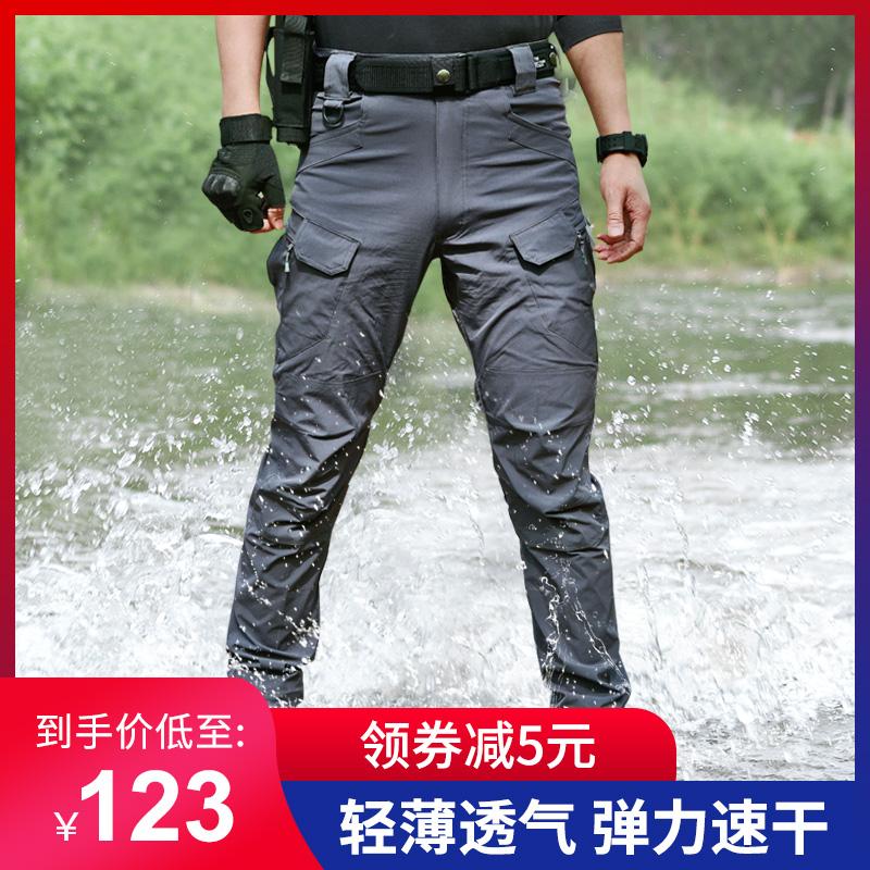 速干裤男夏季薄款战术长裤户外运动透气防水弹力休闲防晒工装裤子