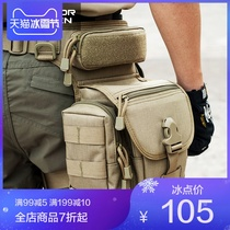 Area 7th Outdoor Tactical Leg Pack multifunctional male waist hanging Army fan equipped leg hanging ride kit