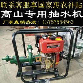高扬程山地灌溉农用抽水泵自吸螺杆机高压大功率汽油柴油机爬坡王图片