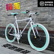 Variable speed dead flying bicycles men's and women's flying bicycles commuters Road double disc brake solid tire adult students