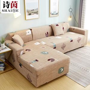 居家组合布艺沙发巾万能弹力全包欧式皮沙发套全盖防尘罩防滑通用