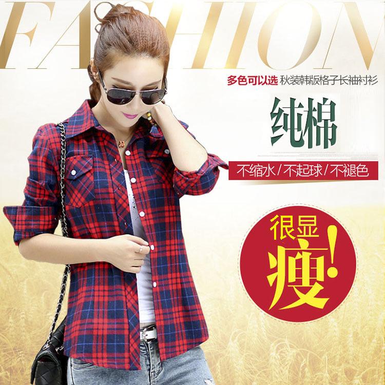 格格子衬衫女复古港味新款短款小个子纯棉长袖设计感小众轻熟衬衣