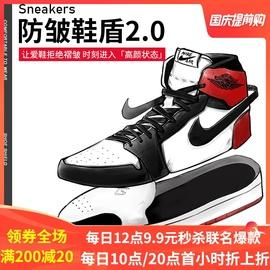 GOTO鞋盾二代AJ1防皱防折痕神器鞋盾套装球鞋AF1空军一号鞋头鞋撑