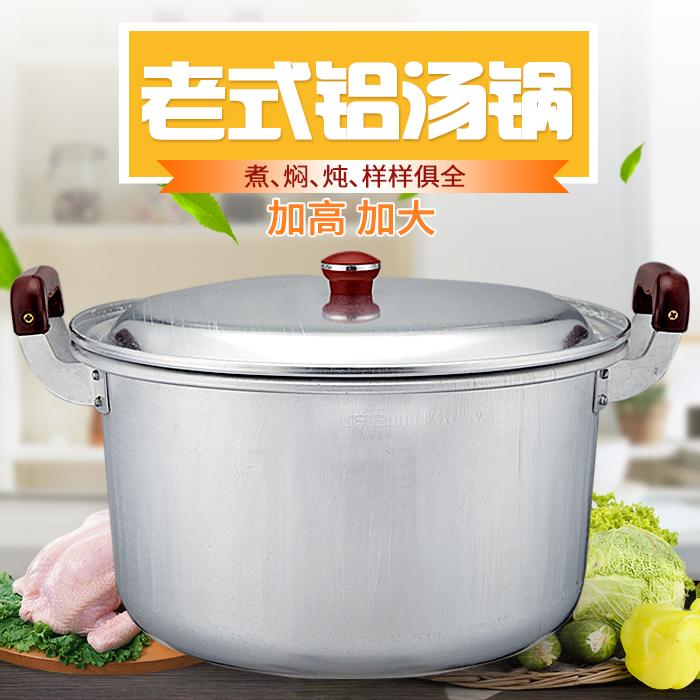 复古老式铝锅加深加厚铝合金双耳小汤锅熬粥家用燃气大烧水锅清仓