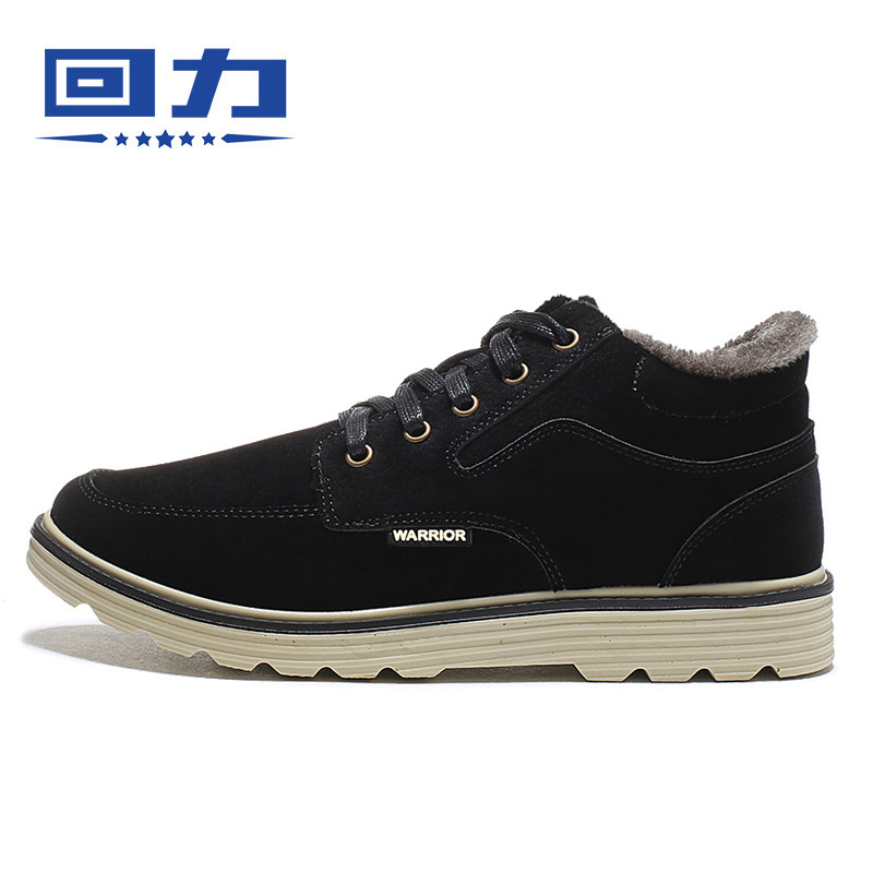 Men's Leisure Shoes Martin Boots, Board Shoes, Workwear, Sports Shoes, Cotton Shoes in Autumn and Winter