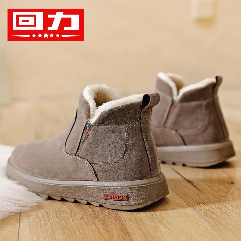 回力2021新款加绒棉鞋秋冬季短靴