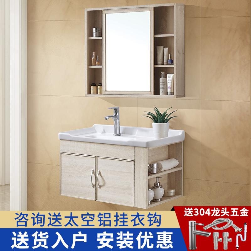 简约现代浴室柜洗手盆柜组合卫生间洗脸盆柜挂墙式洗漱台面盆吊柜